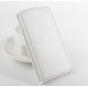 Фирменный оригинальный вертикальный откидной чехол-флип для Elephone S2 Plus белый кожаный