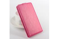 """Фирменный оригинальный вертикальный откидной чехол-флип для Elephone S2 Plus розовый кожаный """"Prestige"""" Италия"""