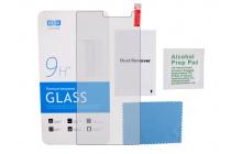 Фирменное защитное закалённое противоударное стекло премиум-класса из качественного японского материала с олеофобным покрытием для телефона Elephone Vowney