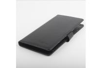 Фирменный чехол-книжка для Elephone Vowney с визитницей и мультиподставкой черный кожаный