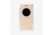 Фирменный чехол-книжка водоотталкивающий с мульти-подставкой на жёсткой пластиковой основе для Elephone Vowney золотой