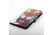 """Фирменный уникальный необычный чехол-подставка с визитницей кармашком на Elephone Vowney  """"тематика Тигр"""""""