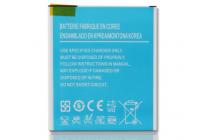 Фирменная аккумуляторная батарея 1800mah для телефона Elephone G1+ гарантия