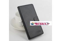 Фирменный чехол-книжка для Elephone G1 с визитницей и мультиподставкой черный кожаный