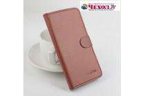 Фирменный чехол-книжка для Elephone G1 с визитницей и мультиподставкой коричневый кожаный