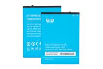 Фирменная аккумуляторная батарея 2650mah для телефона Elephone G7+ гарантия
