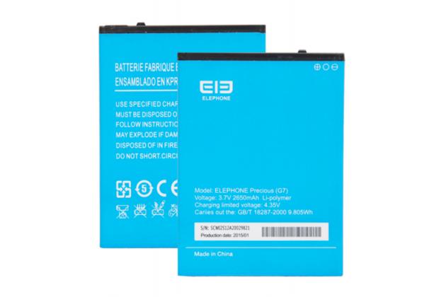 Фирменная аккумуляторная батарея 2650mah для телефона Elephone / Telephone G7+ гарантия