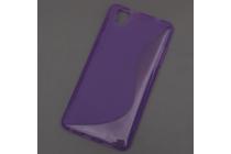 """Фирменная ультра-тонкая полимерная из мягкого качественного силикона задняя панель-чехол-накладка для Elephone G7"""" фиолетовая"""