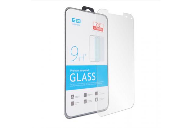 Фирменное защитное закалённое противоударное стекло премиум-класса из качественного японского материала с олеофобным покрытием для телефона Elephone G7