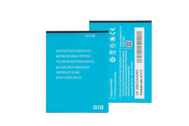 Фирменная аккумуляторная батарея 3150mah для телефона Elephone / Telephone P3000s / P3000+ гарантия
