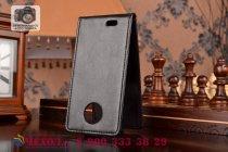 """Фирменный оригинальный вертикальный откидной чехол-флип для Elephone P3000 черный из натуральной кожи """"Prestige"""" Италия"""