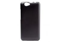 Фирменная задняя панель-крышка-накладка из тончайшего и прочного пластика для Elephone P5000 черная