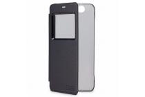 Фирменный оригинальный чехол-книжка для Elephone P5000 черный кожаный с окошком для входящих вызовов