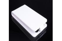 Фирменный оригинальный вертикальный откидной чехол-флип для Elephone P5000 белый кожаный