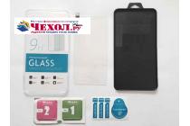 Фирменное защитное закалённое противоударное стекло премиум-класса из качественного японского материала с олеофобным покрытием для Elephone P6000