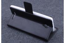 Фирменный чехол-книжка из качественной импортной кожи с мульти-подставкой застёжкой и визитницей для Элефон П6000 черный