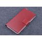 Фирменный чехол-книжка из качественной импортной кожи с мульти-подставкой застёжкой и визитницей для Елефон П6..