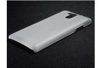 Фирменная задняя панель-крышка-накладка из тончайшего и прочного пластика для Elephone P7000 белая