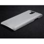 Фирменная задняя панель-крышка-накладка из тончайшего и прочного пластика для Elephone P7000 белая..