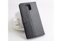 Фирменный чехол-книжка из качественной импортной кожи с мульти-подставкой застёжкой и визитницей для Элефон П7000 черный