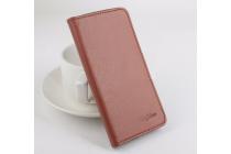 Фирменный чехол-книжка из качественной импортной кожи с мульти-подставкой застёжкой и визитницей для Елефон П7000  коричневый