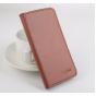 Фирменный чехол-книжка из качественной импортной кожи с мульти-подставкой застёжкой и визитницей для Елефон П7..