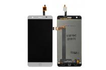 Фирменный LCD-ЖК-сенсорный дисплей-экран-стекло с тачскрином на телефон Elephone P7000 белый