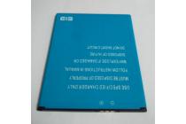 Фирменная аккумуляторная батарея 2650mah для телефона Elephone / Telephone P8 pro+ гарантия