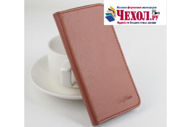 Фирменный чехол-книжка для Элефон П8 про с визитницей и мультиподставкой коричневый кожаный