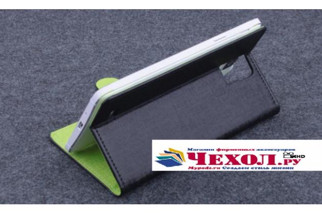 Фирменный чехол-книжка с мульти-подставкой из водоотталкивающей кожи для Elephone P8 pro черный