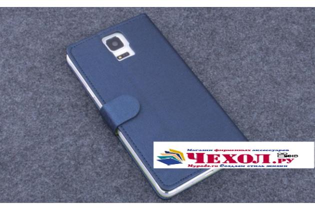 Фирменный чехол-книжка с мульти-подставкой из водоотталкивающей кожи для Elephone P8 pro синий