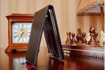 """Фирменный оригинальный вертикальный откидной чехол-флип для Explay Air черный из качественной импортной кожи """"Prestige"""" Италия"""