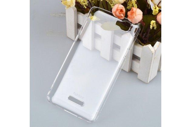Фирменная задняя панель-крышка-накладка из тончайшего и прочного пластика для Explay Fresh прозрачная