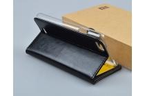 Фирменный чехол-книжка из качественной импортной кожи с мульти-подставкой застёжкой и визитницей для Эксплей Рио/ Эксплей Рио Плей черный