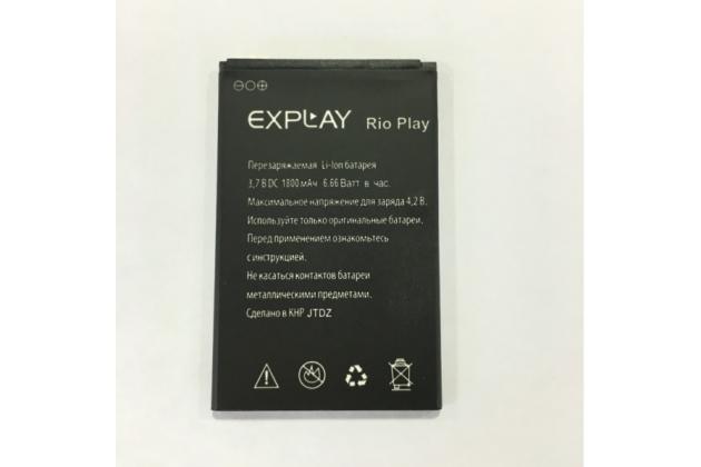 """Фирменная аккумуляторная батарея 1800mah телефон EXPLAY Rio play"""" + инструменты для вскрытия + гарантия"""