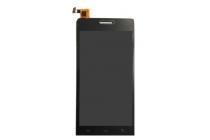 """Фирменный LCD-ЖК-сенсорный дисплей-экран-стекло с тачскрином на телефон Explay Tornado 4.5"""" черный + гарантия"""