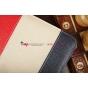 Чехол-обложка для Explay Surfer 8.02 синий с красной полосой кожаный