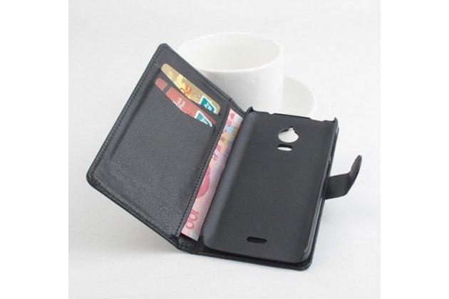Фирменный чехол-книжка из качественной импортной кожи с мульти-подставкой застёжкой и визитницей для Эксплей ЧетыреГейм черный