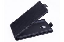 Фирменный оригинальный вертикальный откидной чехол-флип для Explay 4Game черный кожаный