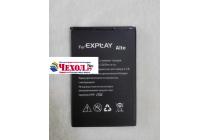 """Фирменная аккумуляторная батарея 1600mah телефон Explay Alto"""" + инструменты для вскрытия + гарантия"""