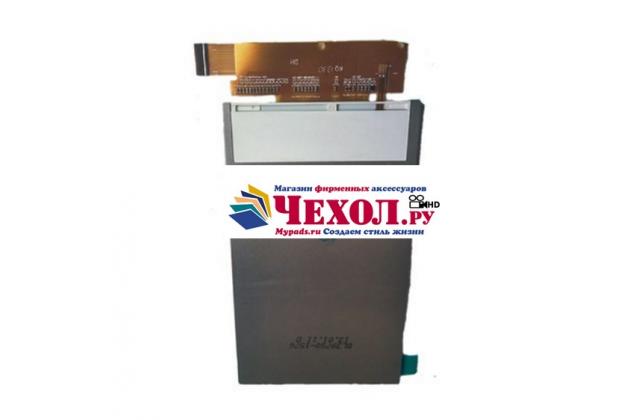 """Фирменный LCD-ЖК-сенсорный дисплей-экран-стекло с тачскрином на телефон Explay A400 4.0"""" + гарантия"""