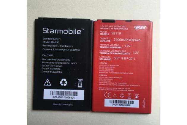 """Фирменная аккумуляторная батарея 2400mAh телефон Explay A600"""" + инструменты для вскрытия + гарантия"""