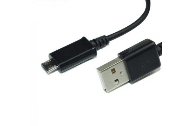 Фирменное оригинальное зарядное устройство от сети для телефона Explay Fresh + гарантия