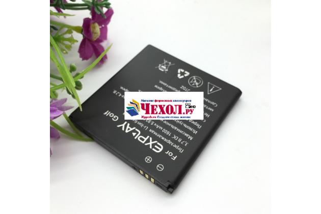 """Фирменная аккумуляторная батарея 1600mAh телефон EXPLAY Golf 4.5"""" + инструменты для вскрытия + гарантия"""