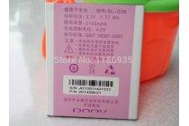 Фирменная аккумуляторная батарея 2100mAh BL-G36 на телефон Explay HD Quad + гарантия