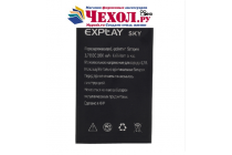 """Фирменная аккумуляторная батарея 1800mah телефон Explay SKY"""" + инструменты для вскрытия + гарантия"""