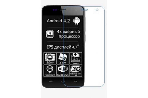 Фирменная оригинальная защитная пленка для телефона Explay Vega глянцевая