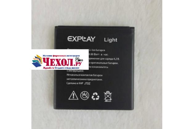 """Фирменная аккумуляторная батарея 1800mah телефон Explay light"""" + инструменты для вскрытия + гарантия"""