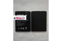 """Фирменная аккумуляторная батарея 2000mah телефон Explay X5"""" + инструменты для вскрытия + гарантия"""