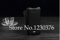 """Фирменный оригинальный вертикальный откидной чехол-флип для  Explay X5 черный из натуральной кожи """"Prestige"""" Италия"""